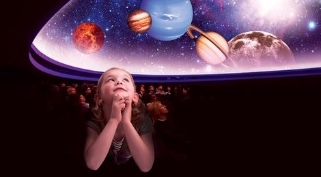 Ingram Planetarium | Sunset Vacations